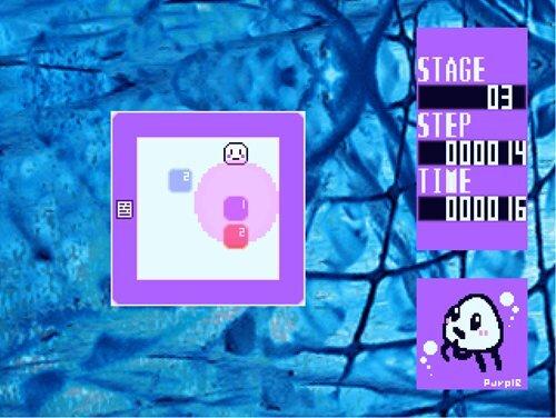 Purple-パープル- Game Screen Shot1