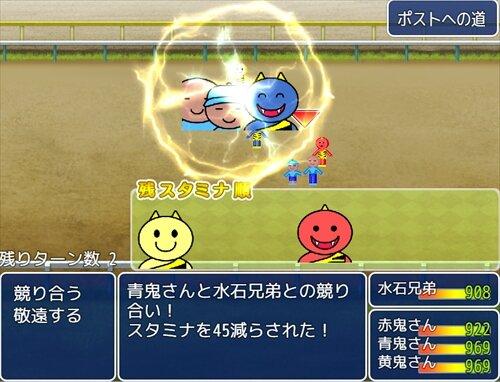 水石兄弟、年末を駆ける Game Screen Shot1