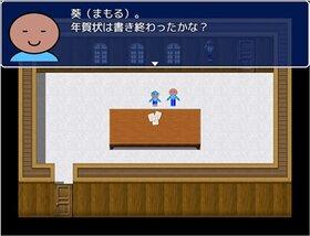水石兄弟、年末を駆ける Game Screen Shot2