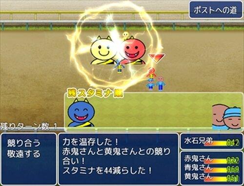 水石兄弟、年末を駆ける Game Screen Shot4