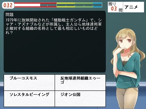 国立オタク学院 Game Screen Shot1