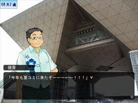 国立オタク学院 Game Screen Shot3