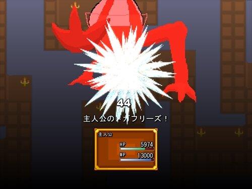 ただの手抜きクソゲー Game Screen Shot1
