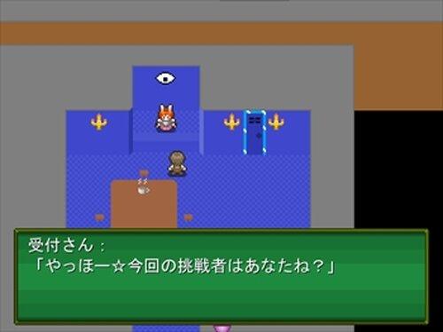 ただの手抜きクソゲー Game Screen Shot3