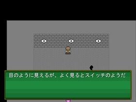 ただの手抜きクソゲー Game Screen Shot4