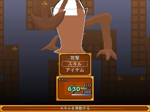 ただの手抜きクソゲー Game Screen Shots