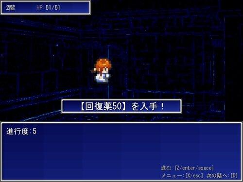 ベスカの昏き迷宮 Game Screen Shot