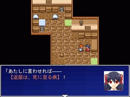 ベスカの昏き迷宮 Game Screen Shot2