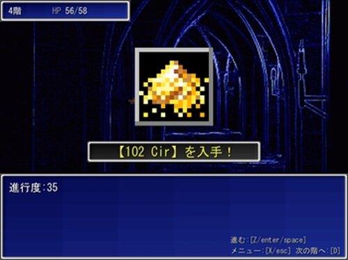 ベスカの昏き迷宮 Game Screen Shot4