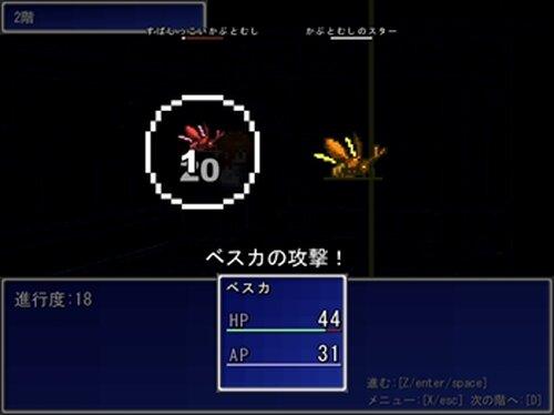 ベスカの昏き迷宮 Game Screen Shots