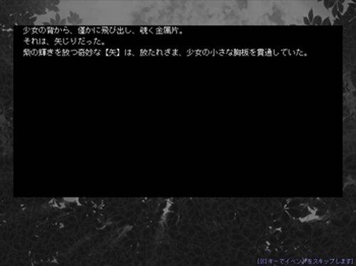 ブロッサム・ガール Game Screen Shot2