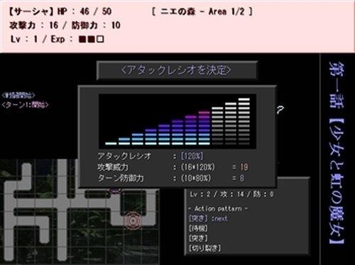 ブロッサム・ガール Game Screen Shot3