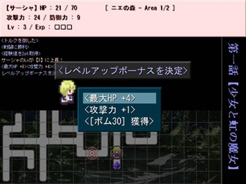 ブロッサム・ガール Game Screen Shot4