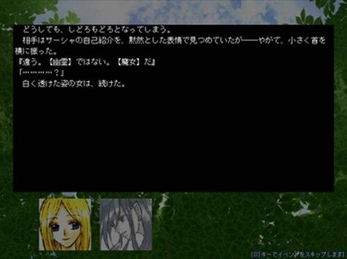 ブロッサム・ガール Game Screen Shot5