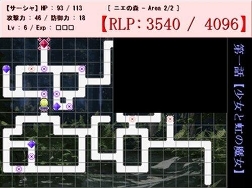 ブロッサム・ガール Game Screen Shots