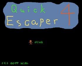 クイックエスケーパー4 Game Screen Shot2