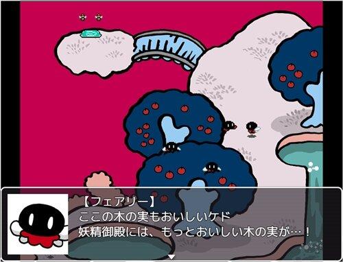 ドコドコ妖精御殿 Game Screen Shot1