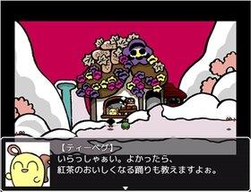 ドコドコ妖精御殿 Game Screen Shot5