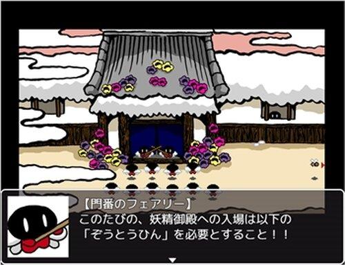 ドコドコ妖精御殿 Game Screen Shots