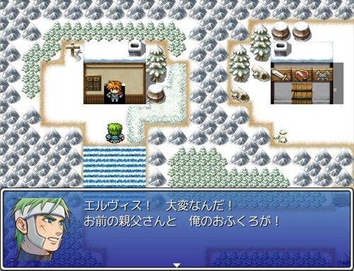 ホワイトウルフ Game Screen Shot1