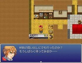 ホワイトウルフ Game Screen Shot2