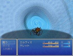 ホワイトウルフ Game Screen Shot3