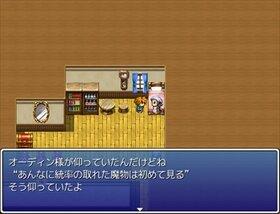 ホワイトウルフ Game Screen Shot4