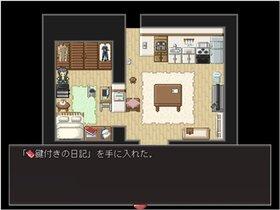 302号室 Game Screen Shot3