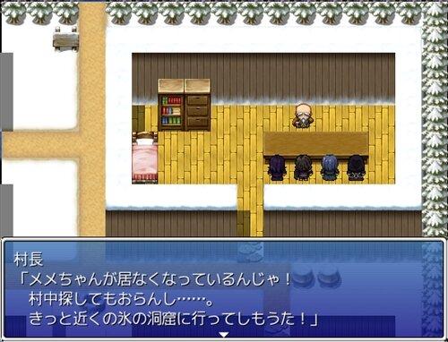 メメちゃん大捜査線! Game Screen Shot1