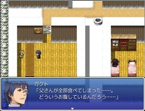 メメちゃん大捜査線! Game Screen Shot2