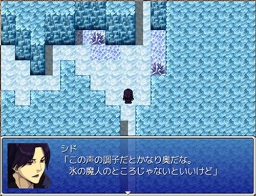 メメちゃん大捜査線! Game Screen Shot3