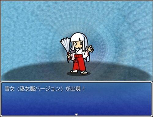 メメちゃん大捜査線! Game Screen Shot5