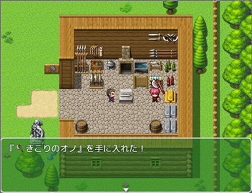 ライアス伝記 Game Screen Shot3