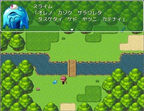 ライアス伝記 Game Screen Shot4