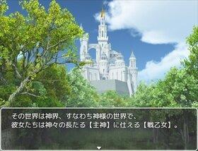 ニンゲンとワルキューレ Game Screen Shot2
