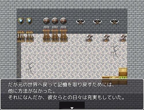 ニンゲンとワルキューレ Game Screen Shot4
