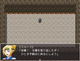 ニンゲンとワルキューレ Game Screen Shot5