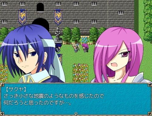 Knight of Lapyrith(完全版) Game Screen Shot1