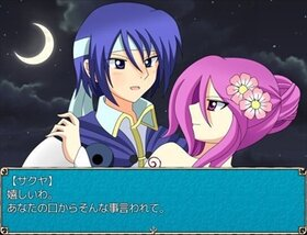 Knight of Lapyrith(完全版) Game Screen Shot2
