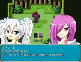 Knight of Lapyrith(完全版) Game Screen Shot3
