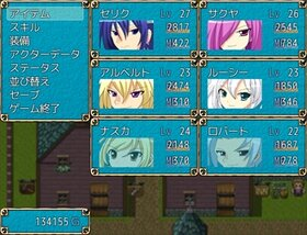 Knight of Lapyrith(完全版) Game Screen Shot5