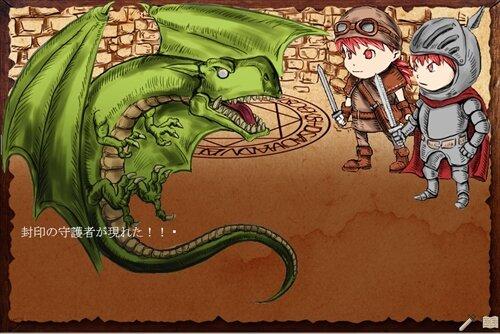 Dの探索 第Ⅲ章dungeon Game Screen Shot