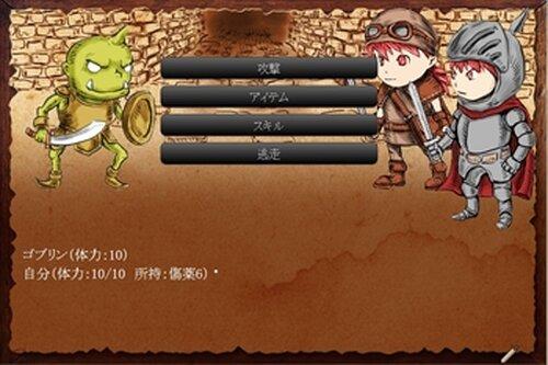 Dの探索 第Ⅲ章dungeon Game Screen Shot3