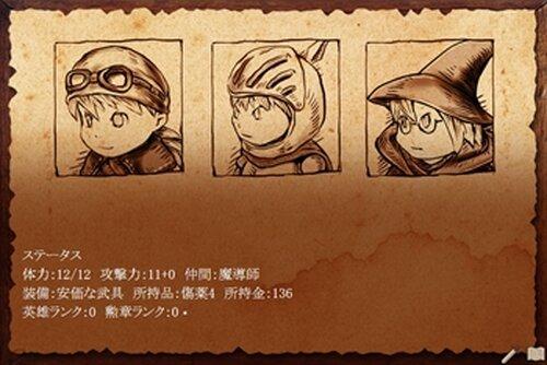 Dの探索 第Ⅲ章dungeon Game Screen Shot4