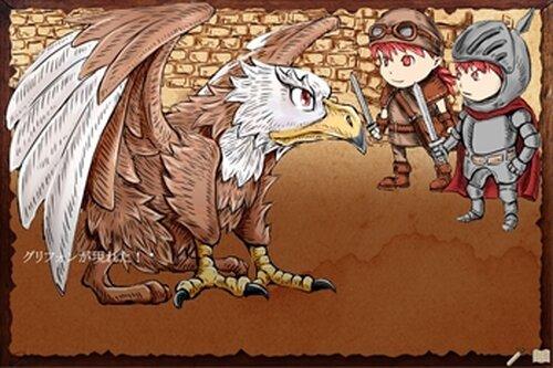Dの探索 第Ⅲ章dungeon Game Screen Shot5