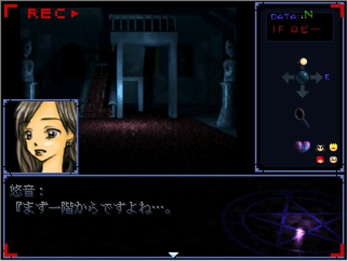 Gate In The Darkness~逢魔が刻~ Game Screen Shot1