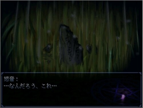 Gate In The Darkness~逢魔が刻~ Game Screen Shot3