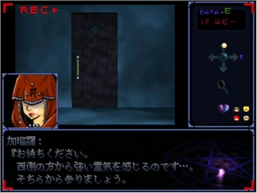 Gate In The Darkness~逢魔が刻~ Game Screen Shots