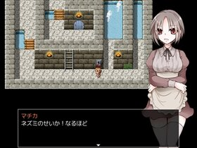 月葬ノージア Game Screen Shot4