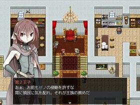 月葬ノージア Game Screen Shot5